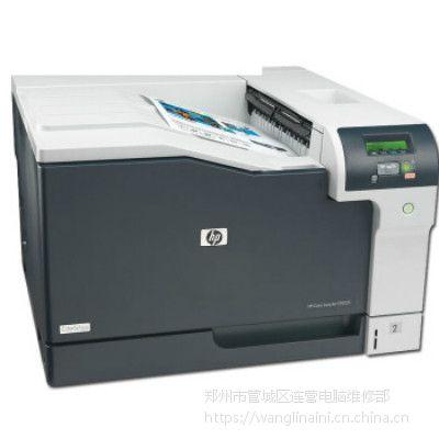 郑州城东路打印机维修