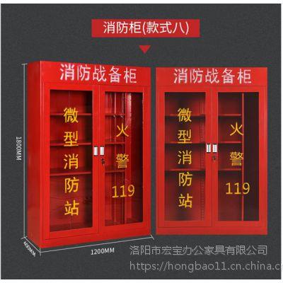 厂家供应商场专用消防柜,消防柜多高,欢迎采购