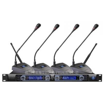 供应ABS-8014UT一拖四无线调频UHF会议话筒、拾音好讲话轻松。可选配手持/领夹/头戴麦克风!