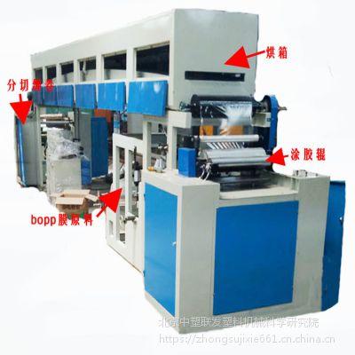 ZHONGSU-封箱涂布胶带机设备