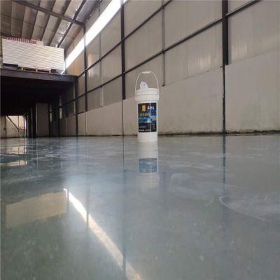 惠州麻榨厂房水泥地起灰 车间混凝土固化剂地坪 旧地面固化