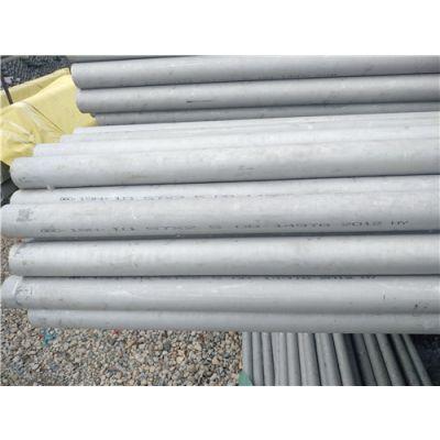 舟山厚壁不锈钢管生产厂家_ 输油管道TP304厚壁不锈钢管定尺长度