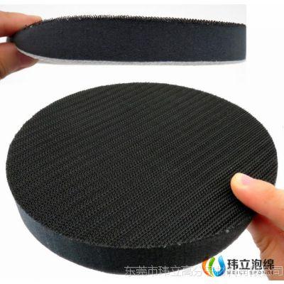 塑胶件研磨带魔术贴缓冲海绵垫厂家直销