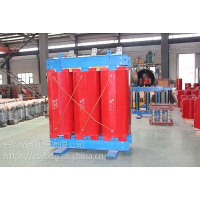 河南SCB10干式变压器技术参数 干式变压器 500KVA干式变压器