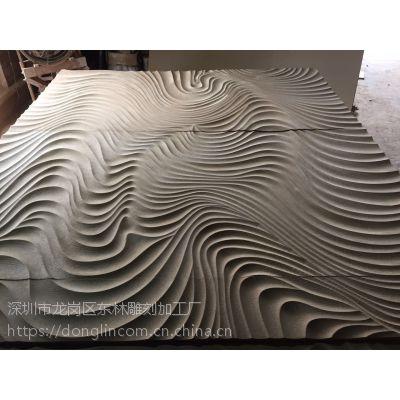 星级酒店背景墙高难度立体波浪板-木纹波浪板-户外波浪板选用材料的区别