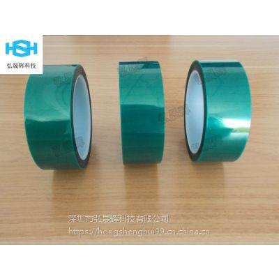 PET绿色高温胶带电路板捆绑胶带 喷涂烤漆胶带