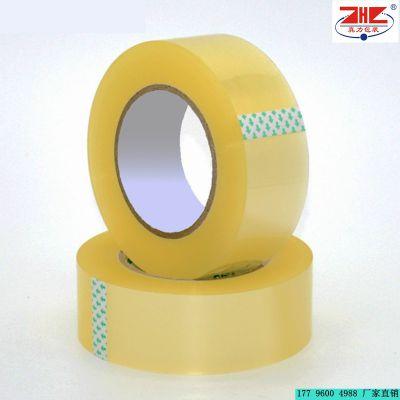 厂家供应真力透明封箱胶 双面胶带 美纹纸胶带