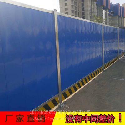 开平新昌道路施工围挡 工地白色彩钢泡沫夹芯围挡 远达交通厂家