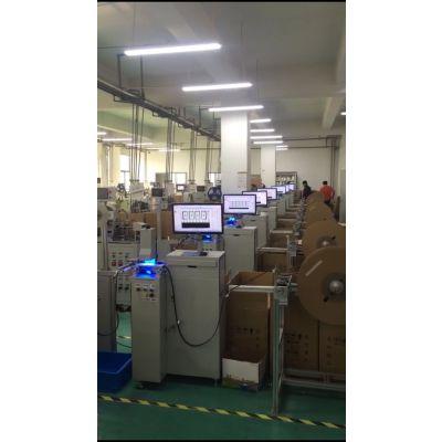 东莞载带,深圳载带,各种上带,编带加工,编带机出售。