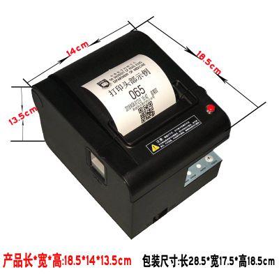 厂家供应小型排队取号机叫号器 无线呼叫器