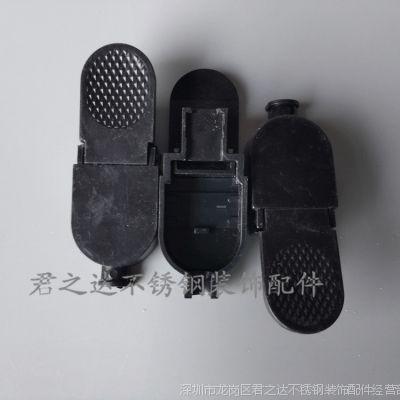 QQ150A微动小开关带卡开关壳焊枪配件氩弧焊大开关壳