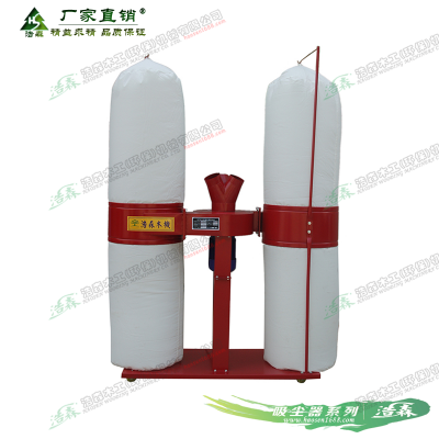 浩森木工吸尘器 1.5千瓦吸尘器 双桶双筒 移动式布袋除尘器 木工集尘