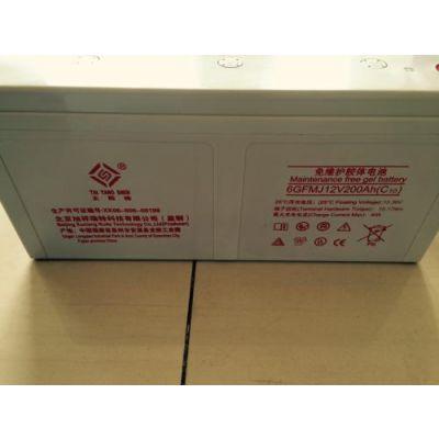 太阳能蓄电池12V33AH 太阳能路灯胶体蓄电池 价格