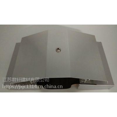 南京变形缝厂家直销屋面金属盖板平面型