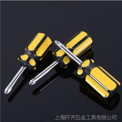 产品配套十字一字螺丝刀 大小螺丝批改 起子带磁性低价优质螺丝刀