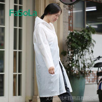 FaSoLa隔水雨衣成人儿童加厚便携徒步连帽雨披雨衣非一次性雨衣