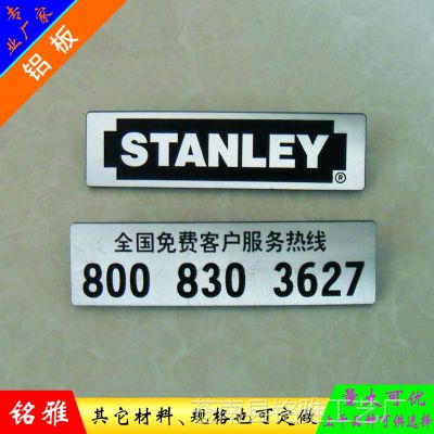 厂家供应高光制作 铝制烤漆铭牌 价格优惠