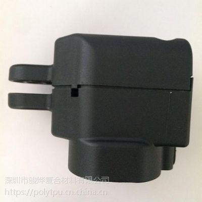 特价热销黑色PA66原料 马达盖外壳料