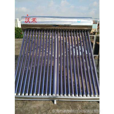 沃禾牌太阳能热水器 家用 商用太阳能热水器 厂价直销 保修三年