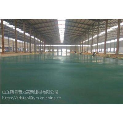 济宁卖金刚砂地面材料生产型工厂