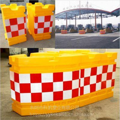 杭州湾环线高速专用滚塑水马路障设施 收费站反光防撞桶批发厂家