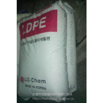 LDPE 韩国LG Lutene FD0274 清晰度,高