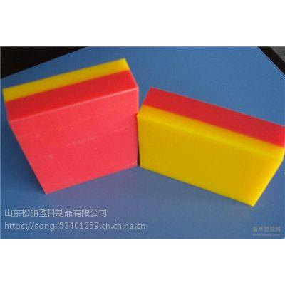 高质量耐磨耐冲击颜色厚度齐全高密度聚乙烯板HDPE板