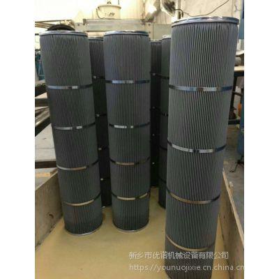 供应互换高品质翡翠MP filter滤芯CSGW100P25A