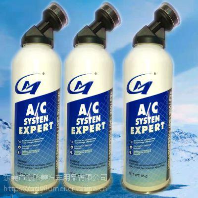 厂家供应GM-108冰点还原剂汽车冷媒空调降温补漏添加剂