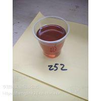 苏州亨思特公司环氧固化剂可用于室内环氧地坪