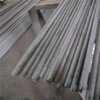 上饶S30408定尺不锈钢管一吨多少钱_ 浙江定尺不锈钢管厂家直发