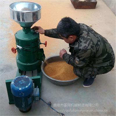 砂辊式水稻去皮机 优质粮食去皮机 富民牌