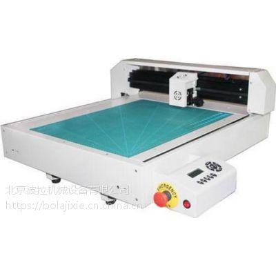 上海香宝XB-4060自动数字无版包装纸盒模切机