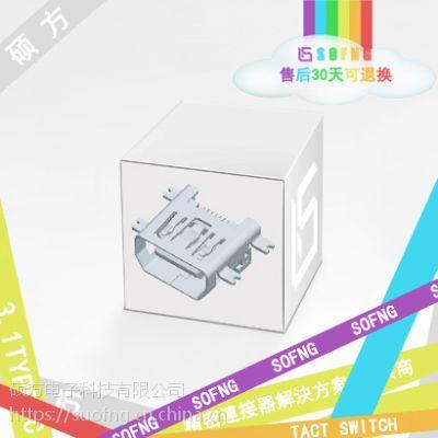 usb母座mini/贴片5P/全贴片/USB连接器/USB插座 USB贴片 铜/铁 举报