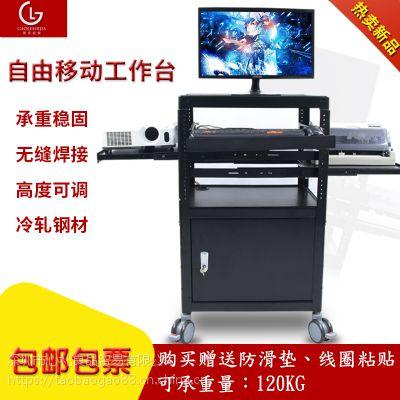 三层板仪器推车投影机移动推带柜学校会议室电脑设备移动工作台
