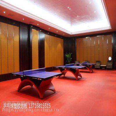 pvc运动地板 pvc运动地板厂家 乒乓球运动地板施工流程