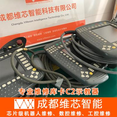 成都库卡机器人维修 伺服驱动器电源伺服电机维修 KUKA维修