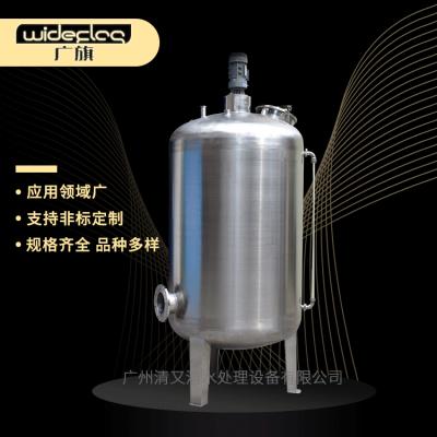 专业生产不锈钢反应釜 食品饮料加热反应釜设备 工业搅拌罐 广旗牌