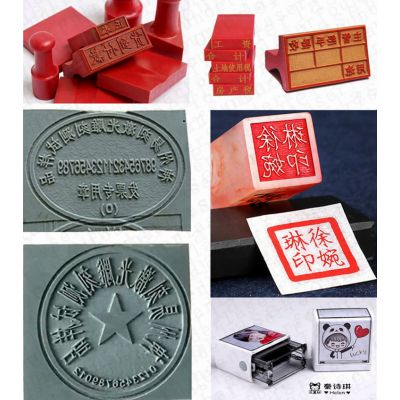 激光印章机雕刻牛角章红塑印有机玻璃印等