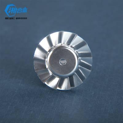 CNC加工铝合金风叶 铝合金叶轮 25mm叶轮有货10元起 五轴加工风叶