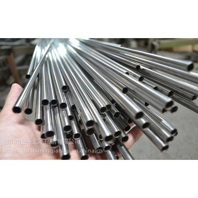 厂家202不锈钢圆管,表面抛光,可做拉丝、镀色处理。