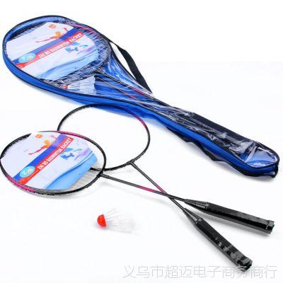 羽毛球拍带球 文体体育用品 户外运动健身器材  9.9 十元货源批发