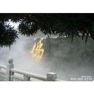 流水雾景水景冷雾人造雾景观造雾系统