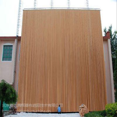武汉市升降舞台幕布湖北省舞台机械幕布电动轨道定做