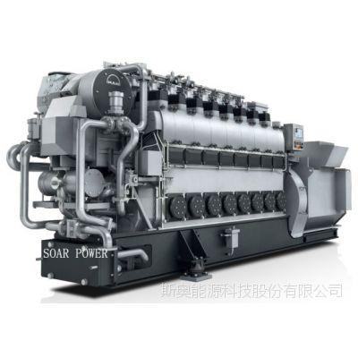 供应曼MAN船用双燃料发电机组(590KW~5,115KW)