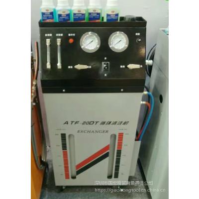 供应广东气动自动变速箱清洗机 油换油机 自动波箱更换机 循环清洗机ATF20D