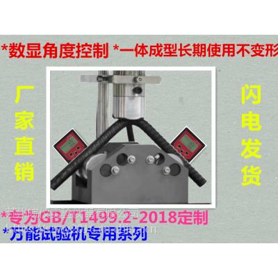 2018款GW-J数显钢筋反向弯曲装置通用型现货