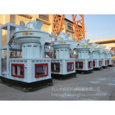 郑州木屑颗粒燃料机厂家 新型稻壳颗粒机生产线