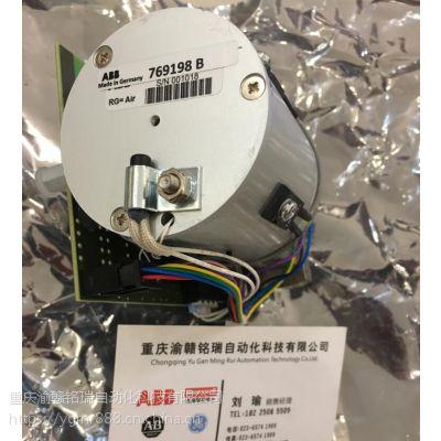 检测器模拟板852A014-3//随心而静