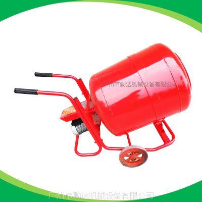 从化勤达供应热销卧式小型移动搅拌机混凝土砂浆水泥饲料搅拌机